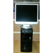 Base Unit and Monitor £150