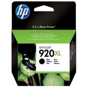 Printer Ink Cartridges - Buy Ink Cartridges Online | Buy4LessToday